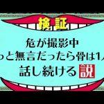 【荒野行動】動画撮ってる最中喋らなかったらぼーんは1人で喋る説(芝刈り機〆危!)