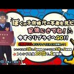 【荒野行動】エヴァ vs 俺(芝刈り機〆危!)