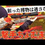 【荒野行動】クイックショットや神ショットが決まりすぎた試合www(Maro)