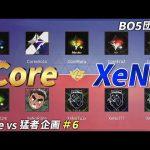 【荒野行動】Core vs XeNo 〜最強火力同士のガチ勝負〜(芝刈り機〆夢幻)