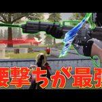 【荒野行動】M16とM24の腰撃ちが当たり過ぎて敵の溶けるスピードが異次元すぎたw(Maro)