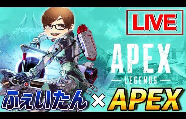 【APEX】ランクマッチ with XOXO, Garnet 元FPSプロが何日でプレデターになれるのか…13日目【Apex Legens/エーペックスレジェンス】(ふぇいたん)