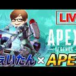 【APEX】ランクマッチ with ジャマイカ,黒騎士さん 元FPSプロが何日でプレデターになれるのか20日目【Apex Legens/エーペックスレジェンス】(ふぇいたん)