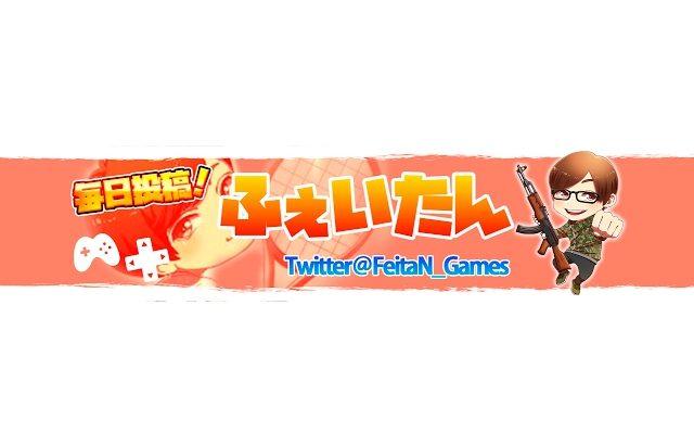 【荒野行動】Soloマッチ!!(ふぇいたん)