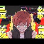 【荒野行動】東京グールコラボスキン『半赫者』を金チケ〇枚使って最終形態にした武器で敵をなぎ倒すwww【mildom】(Maro)