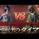 【荒野行動】 不良αDKID vs 最強FloraLou 死闘の闘い(超無課金/αD代表)