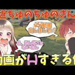 【荒野行動】ちゅのちゅのさんの最近の動画が無料〇◯と話題になりました。(Maro)