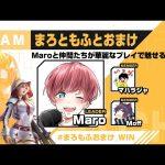 【荒野ALL STAR CUP】有名人がめちゃくちゃいる大会【荒野行動】(Maro)