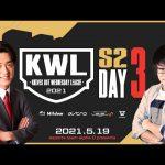 【荒野行動】真KWL 5月度 DAY3【1位Aves 2位祝祭 3位Core】実況:Bocky&柴田(超無課金/αD代表)