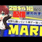 【荒野行動】スカーを極める←明日10.00からミルダムでガチャ引く(Maro)