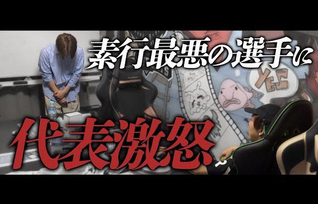 不良少年ぼる更生会(超無課金/αD代表)