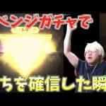 【荒野行動】リベンジガチャ〇〇万円!?新しい法則で勝ちを確信しました。(Maro)