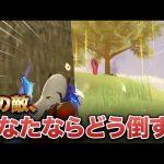 【荒野行動】俺の得意技これが木を使った1v1の勝ち方wwww(芝刈り機〆危!)