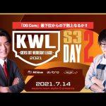 【荒野行動】真KWL 7月度 DAY2!【Core 最下位からの下剋上!】実況:Bocky&柴田(超無課金/αD代表)