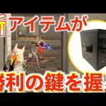 【荒野行動】高スペック自作PCなら無双なんて楽勝じゃね?www(Maro)
