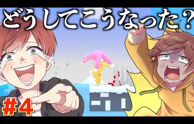 【スーパーバニーマン】串刺しの刑にしたらぼーんさんの反応が面白すぎたww(Maro)