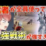 【荒野行動】猛者なら必ず使ってる小ジャンプ戦法が最強すぎる件(Maro)